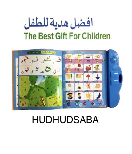 Education Baby TOYS Islamic Quran Learning Arabic English Wo