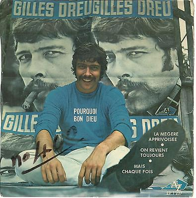 (45 TOURS 4 TITLES / GILLES ANY GEAR ON POURQUOI BON DIEU)