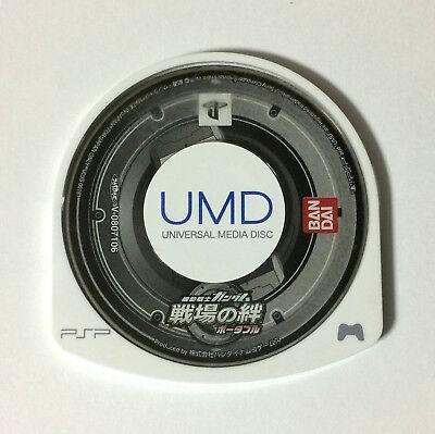 USED PSP Disc Only Mobile Suit Gundam Senjou no Kizuna Portable JAPAN Japanese