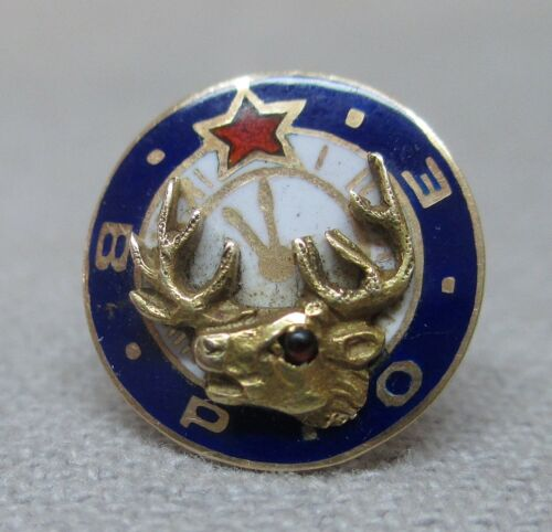 Vintage Early 1900s B.P.O.E. Elks 14K Gold & Enamel Lapel or Hat Pin