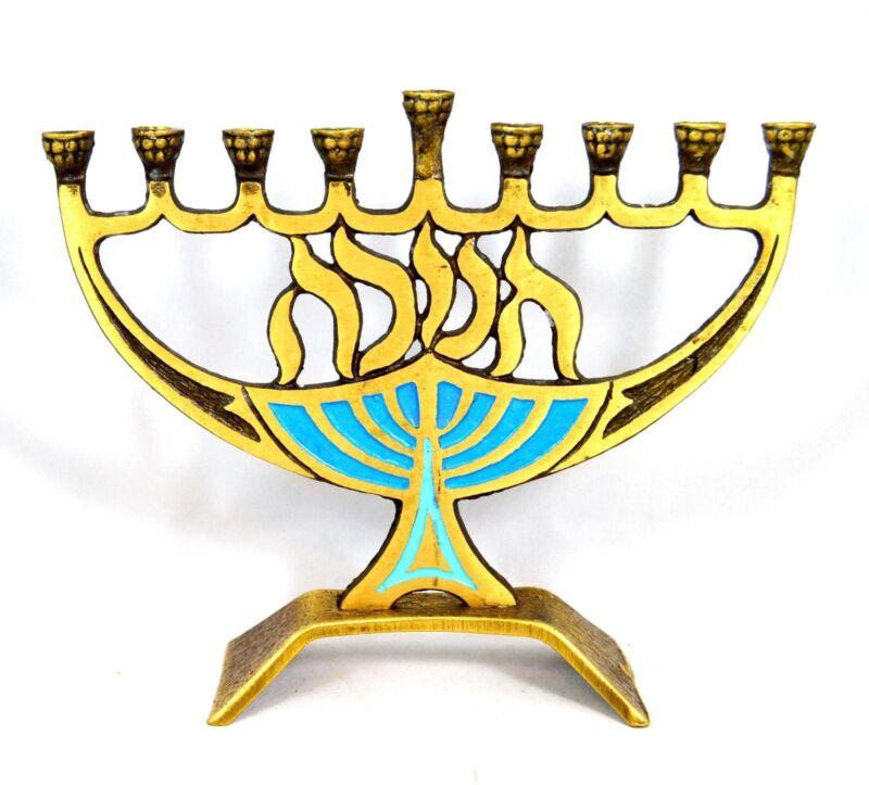 "Jewish brass Menorah Hanukkah  Hebrew  Chanukkah  6"" high  Jerusalem ISRAEL NEW"