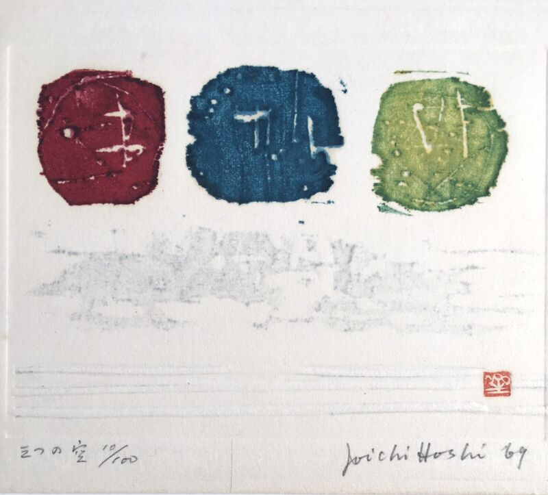 "Vintage Joichi Hoshi Japanese Woodblock Print ""Three Stars"" Sōsaku-Hanga 10/100"