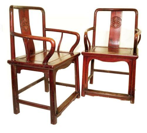 Antique Chinese Ming Arm Chairs (5729) (Pair), Circa 1800-1849