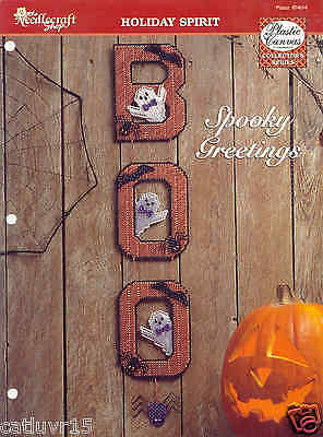 SPOOKY GREETINGS  ~  plastic canvas pattern ~  HALLOWEEN  ~  wall decor - Spooky Halloween Greetings
