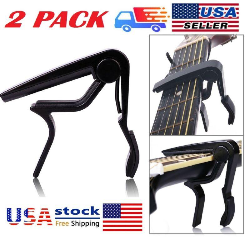 2 Pack Guitar Capo Trigger Quick Change Key Clamp Ukulele Mandolin Electric US