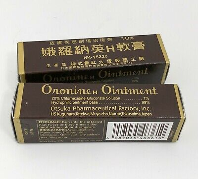 Oronine H Ointment 10g Cream for Minor burns, Acne, Cuts and itch relief - 2 pcs Itch Relief Ointment