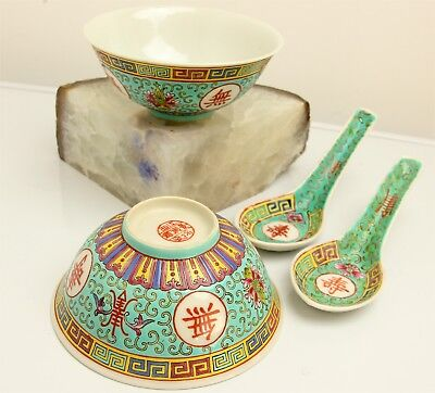 2 Chinese Antique Porcelain Famille Verte Longevity Rice Bowls & Spoons