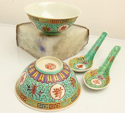 2 Chinese Antique Porcelain Famille Verte Longevity Rice Bowls & Spoons
