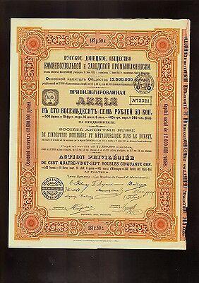 RUSSIA UKRAINE  Russe Industrie Houillere Metallurgique  Donetz Makeevka 1907
