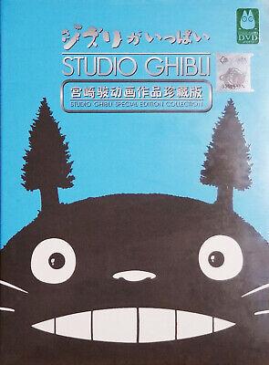 Japan Studio Ghibli 21 Movies Complete Collection English Dubbed Hayao Miyazaki