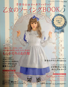 OTOME-NO-SEWING-BOOK-5-Maiden-sewing-book-5-handmade-Gothic-Lolita-craft-book