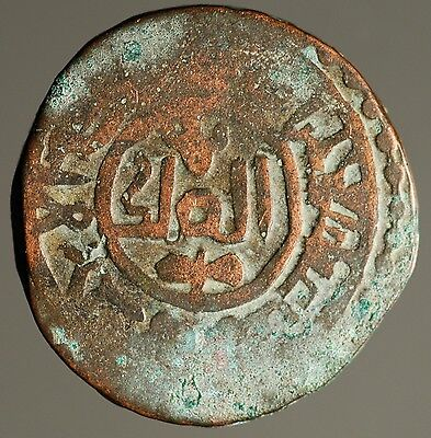 IS34-11 Struck by city while under siege by Ghengis Khan in June of 1221 AD