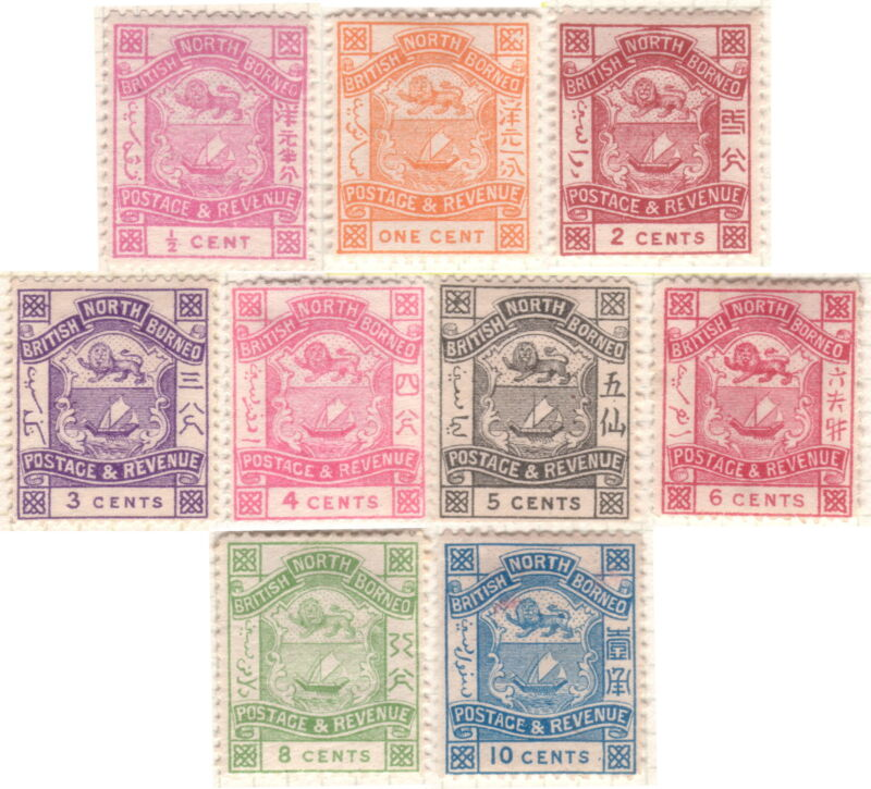 A set of genuine stamps