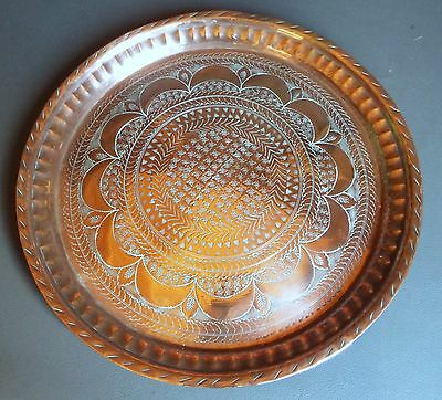Vintage ornate decorative copper plaque or charger