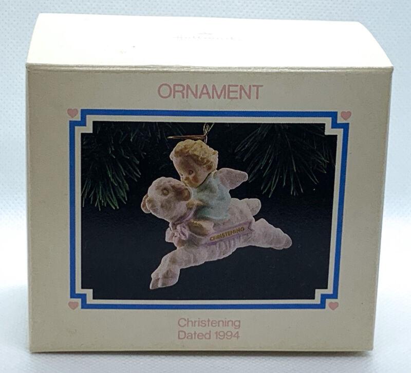 Hallmark Keepsake Christening Ornament 1994 NEW OLD STOCK