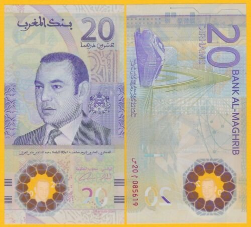 Morocco 20 Dirhams p-new 2019 UNC Polymer Banknote