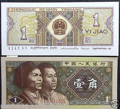 Купить UNC NEW CHINA 1 YI JIAO BANKNOTE 1980 ASIA WORLD PAPER MONEY CHINESE CURRENCY