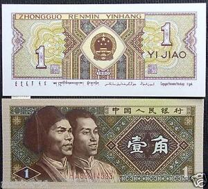 UNC NEW CHINA 1 YI JIAO BANKNOTE 1980 ASIA WORLD PAPER MONEY CHINESE CURRENCY