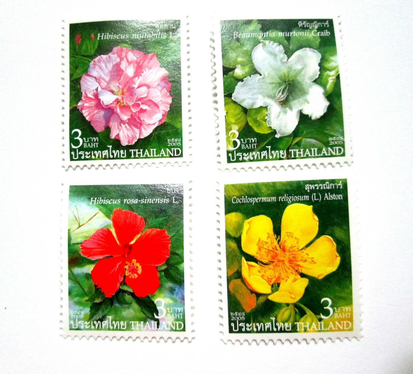 Thai*Stamp*49