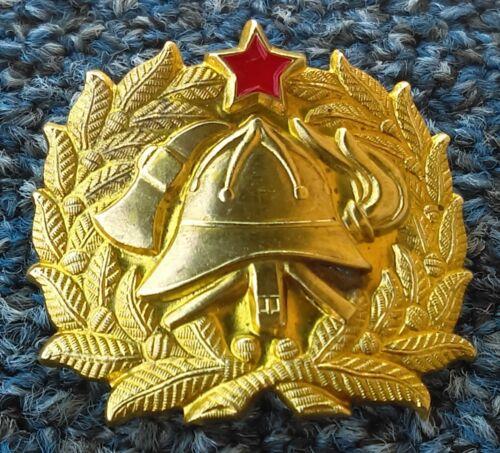 Fire fighting, Feuerwehr, firemen - YUGOSLAVIA Association, RED STAR, cap badge