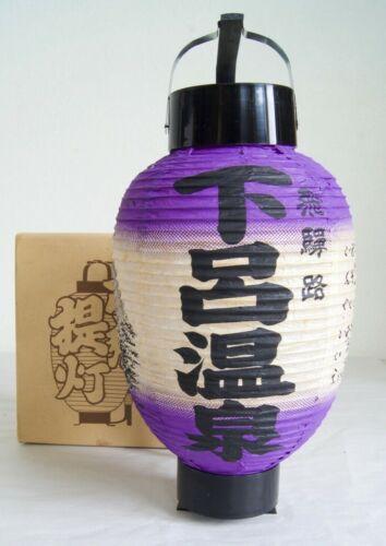 Japanese Paper Lantern Chochin Ornament : House of Hida Gero-onsen x