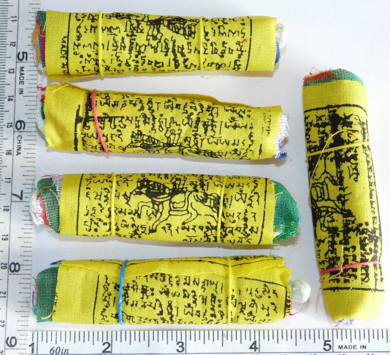 "Mini Tibetan Prayer Flags. 5 strands of 10 3"" wide x 2.5"" long flags. 45"" string"