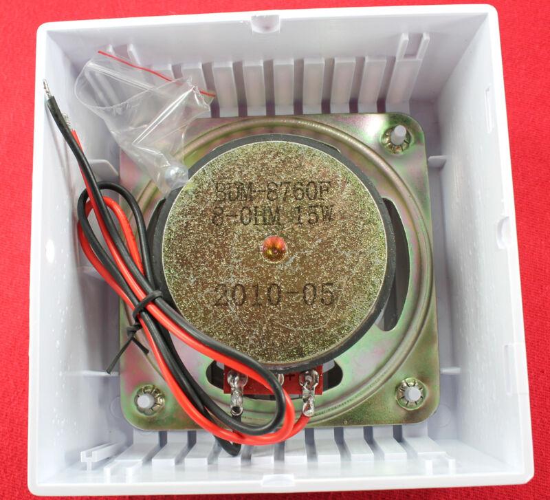 PTS15BHSW 8Ohm 15 Watt Wall Mount Speaker External Wired Alarm Siren