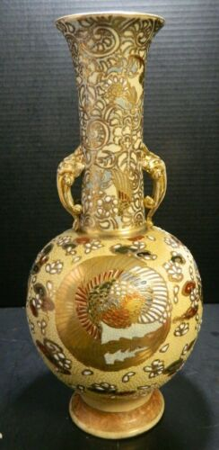 """Vintage Signed Beautiful Large Gilded Dragon Vase w/ Elephant Handles 14"""" Excell"""