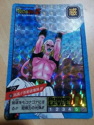 RARE Dragon Ball Z HIDDEN PRISM POWER LEVEL carddass 551 Bandai card 1995