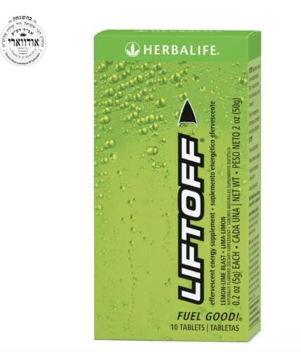 1 HERBALIFE - LiftOff - Box Lemon Lime Blast  - 10 Tablets New