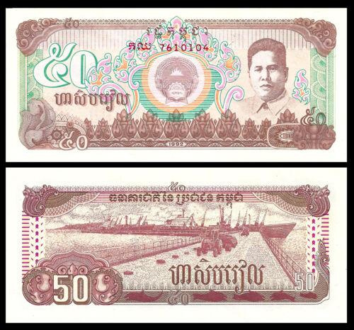 CAMBODIA 50 RIELS 1992 P 35 UNC