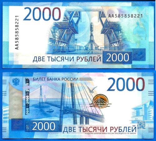 Russia 2000 Rubles 2017 Serie AA Space Vladivostok Cosmodrome Free Ship World