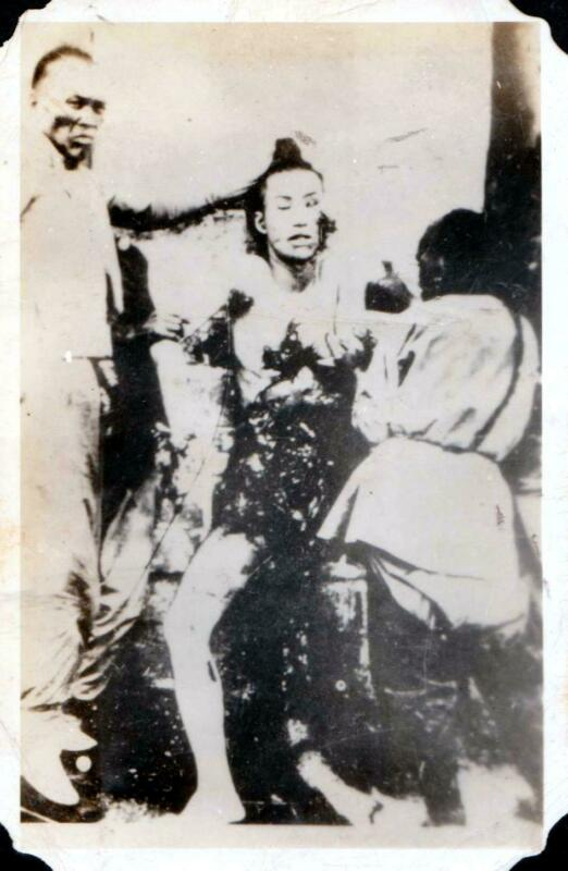 124 WWII Japanese Gruesome Execution Photo FREE SHIPPING & 450,000+ Scans!