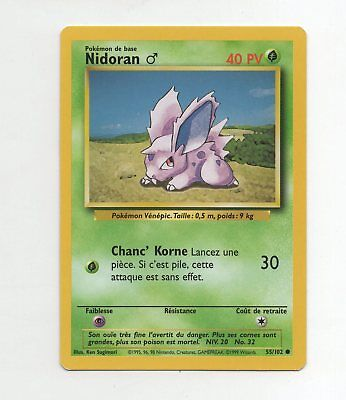 MINT NIDORAN Pokemon 1st EditonCard #55//102  GERMAN Base Set