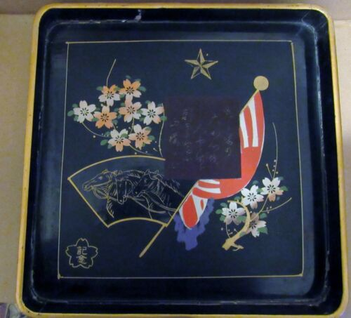 JAPANESE PRESENTATION LACQUER TRAY (TRANSPORTATION) WITH SAKE BOTTLE AND 3 CUPS