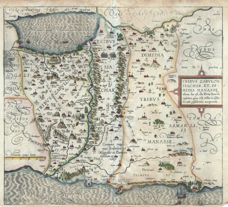 1590 Adrichem Map of the Tribes of Zebulun, Issachar and Manasseh, Israel