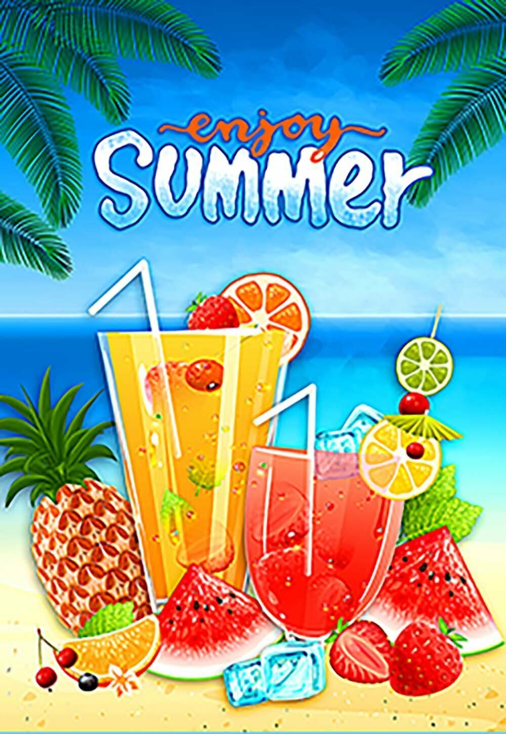 Morigins Enjoy Summer Decorative Fruit Juice Beach Party Sum