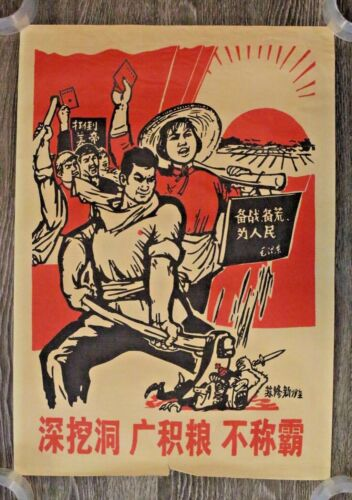 Chinese Cultural Revolution Poster 1960s Political Propaganda Vintage Original J