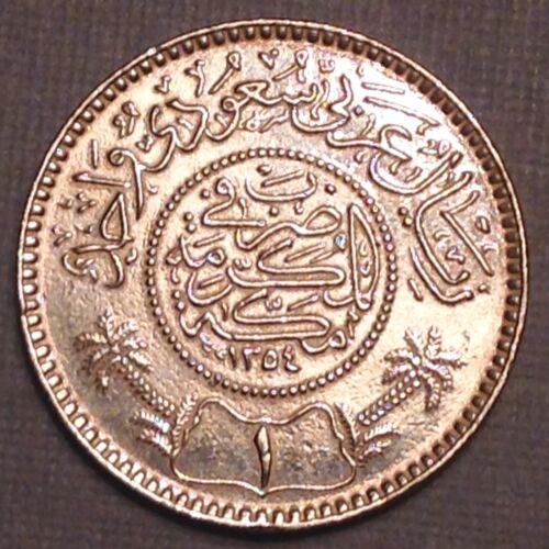 ~ 1935  Saudi Arabia One Silver Riyal AH 1354