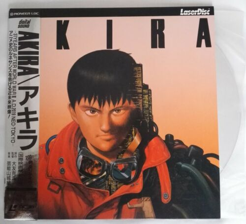 Akira Japan laserdisc with obi