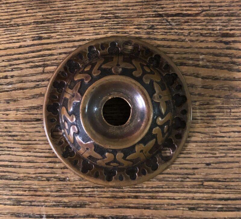 Antique Fancy Pressed Brass Doorbell Button