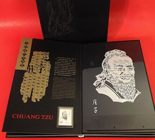 CHINESE STAMPS PAPER CUTS BOOK ANCIENT CHINESE IDEOLOGISTS WITH BOX ASIAN