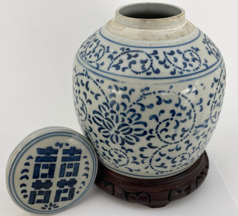 Antique 19th Century Chinese Porcelain Blue & White double Happiness Ginger Jar
