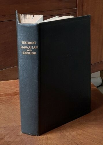 Ke KAUOHA HOU~New Testament Bible in HAWAIIAN and ENGLISH~Rare 1960 HB