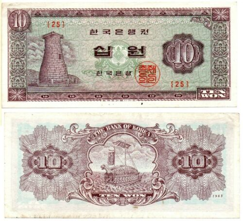 SOUTH KOREA 10 Won (1963) Pick 33b, Extra Fine  *RARE*