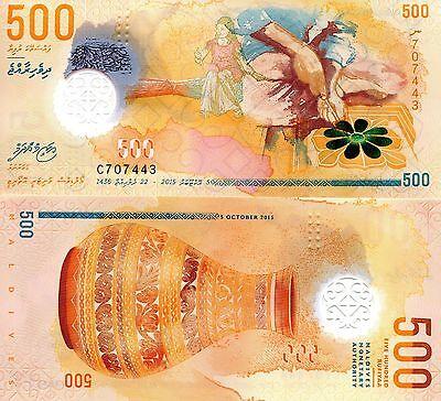 Maldives 500 Rufiyaa Banknote World Money Currency Bill Asia Note 2015 Vase