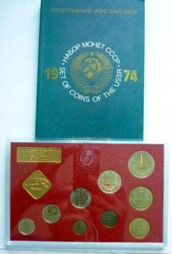 1974 RUSSIA USSR CCCP SOVIET UNION - OFFICIAL LENINGRAD MINT PROOFLIKE SET (9)