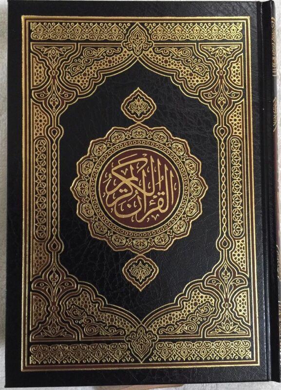 Quran Pakistan Text  (5x8in)    قرآن كريم