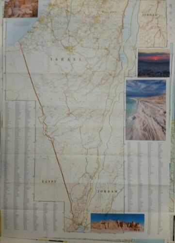 Israel Laminated Wall Map (K)