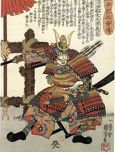 Kuniyoshi Japanese Samurai Warriors Painting: Imagawa Yoshimoto: Fine Art Print